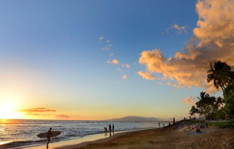 Things to do in Kihei