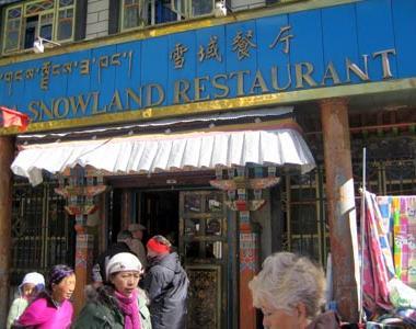 Snowland Restaurant Tours