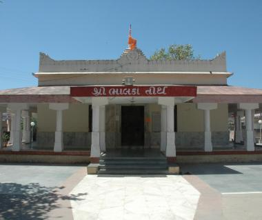 Bhalka Tirtha Tours
