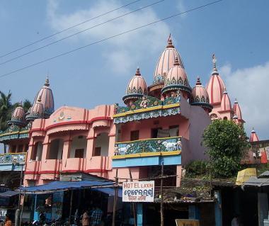 Sree Chaitanya Gaudiya Math Tours