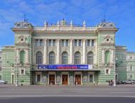 State Academical Mariinsky Theatre