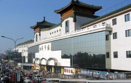 Hong Qiao Market Image