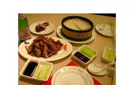 Hepingmen Quanjude Roast Duck Restaurant Image