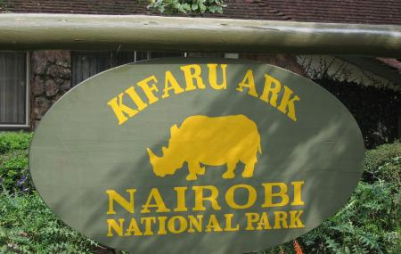 Nairobi National Park Image
