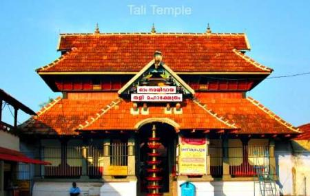 Tali Temple, Calicut