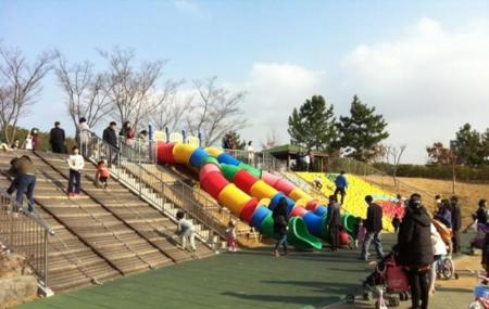 Ulsan Grand Park, Ulsan