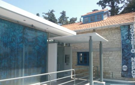 Water Museum Image