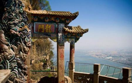Kunming Dragon Gate Image