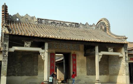 Daqitou Village, Foshan