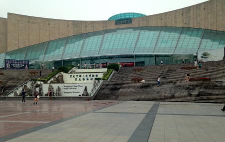 Three Gorges Museum, Chongqing