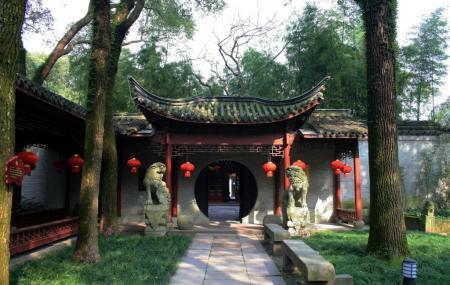 Tianyi Pavilion Image