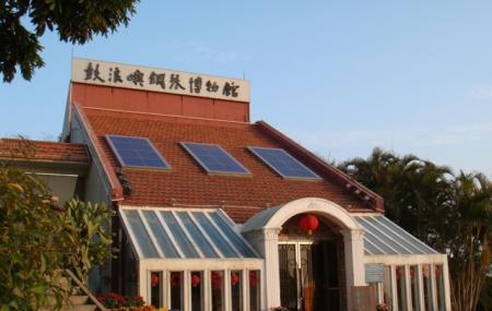 Xiamen Piano Museum Image