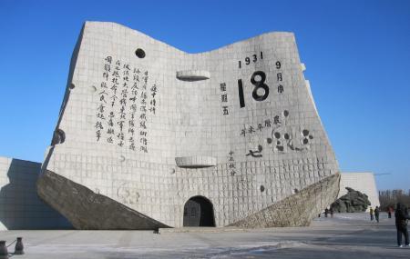 '9.18' Historical Museum, Shenyang