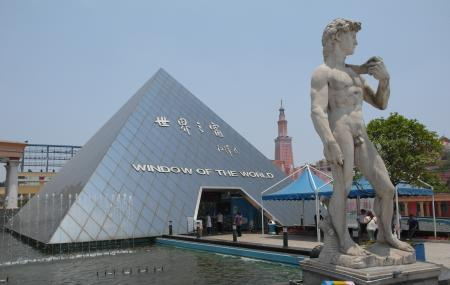 Changsha Window Of The World Image
