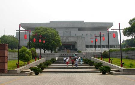Hunan Provincial Museum Image