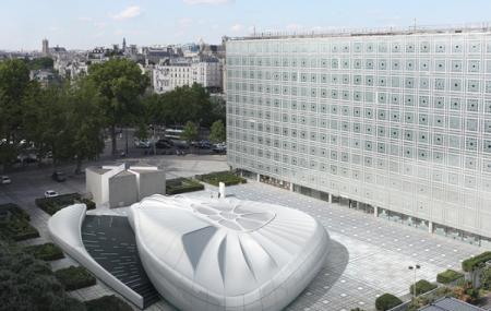 Arab World Institute Image