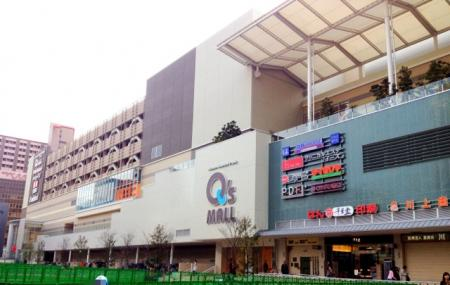Abeno Qs Mall Image