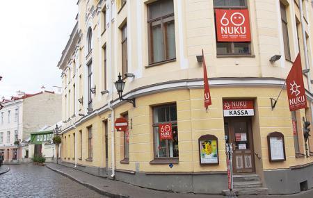Estonian Puppet Theatre And Museum Nuku, Tallinn