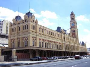 Museu Da Lingua Portuguesa, Sao Paulo