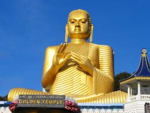 Golden Temple Of Dambulla, Sigiriya