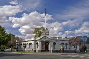 Museum Of The Riverina, Wagga Wagga