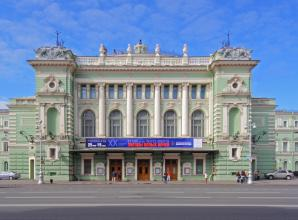 State Academical Mariinsky Theatre, Saint Petersburg