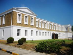 Museum Of Belize, Belize City