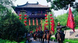 Hangzhou Songcheng, Hangzhou