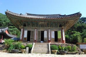 Jeondeungsa Temple, Incheon