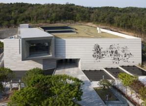Ulsan Museum, Ulsan