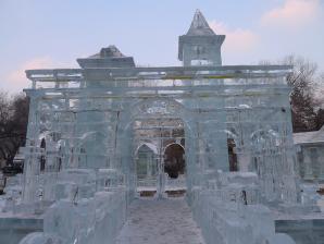 Zhaolin Park, Harbin