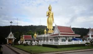 Municipal Park, Hat Yai