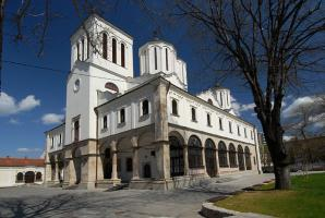 Holy Trinity Cathedral, Nis