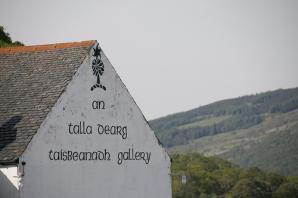 Gallery Antalla Dearg, Sleat