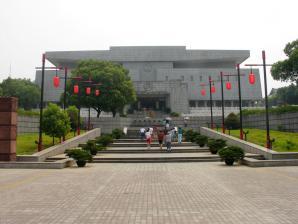 Hunan Provincial Museum, Changsha