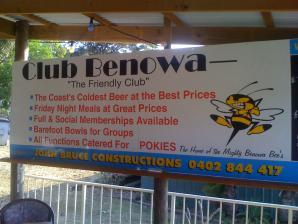 Benowa Bowls Club, Benowa