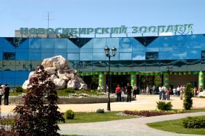 Novosibirsk Zoo, Novosibirsk