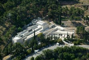 Delphi Archaeological Museum, Delphi