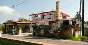 Mad Mike's Bar, Agios Georgios