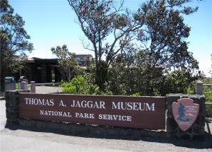 Jaggar Museum, Volcano