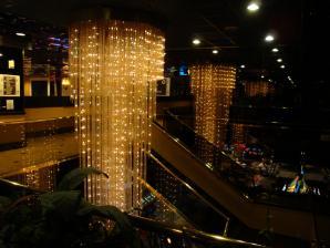 Atlantis Casino, Reno