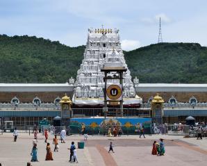 Venkateswara Temple, Tirupati