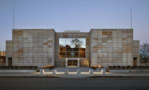 Knoxville Museum Of Art, Knoxville