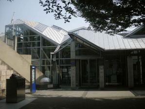 Osaka International Peace Centre, Osaka