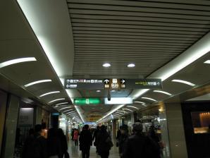 Namba Walk, Osaka