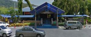 Mardi Langkawi Agro Tech Park, Langkawi Island