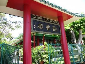 Kuan Yin Temple, Honolulu