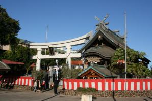Izumo Taishakyo Mission Of Hawaii, Honolulu
