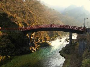 Shinkyo , Nikko