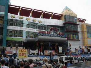 Abhirami Mega Mall, Chennai